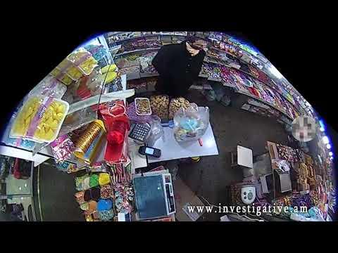 Առևտրի կենտրոնում գողացել է քաղաքացու բջջային հեռախոսը (տեսանյութ)