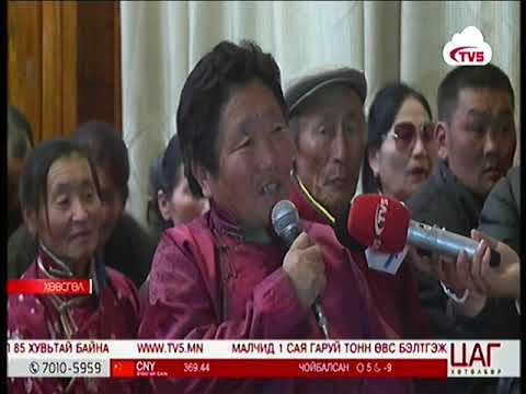 Хөвсгөл аймгийн Рэнчинлхүмбэ сум ирэх жилээс шилэн кабельд холбогдоно