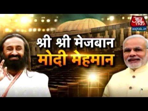 Halla-Bol-PM-Modi-to-attend-Sri-Sri-event-Art-Of-Living-Yet-To-Pay-Rs-5-Crore-Fine-Part-1-12-03-2016