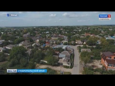 ГТРК Ставрополье 25.06.2018 Ставропольские подтопленцы скоро получат жилищные сертификаты