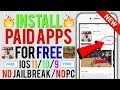 How To Get Paid Apps & Games For FREE On iOS 11 / 10 / 9! (iPhone / iPad / iPod) | Apple Advanced |