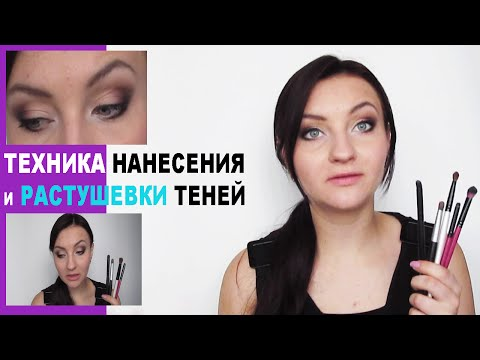 макияж сделать на фото онлайн