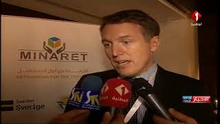 تقرير قناة الوطنية التونسية حول المنتدى الإقليمي الأول لمشروع ميناريت