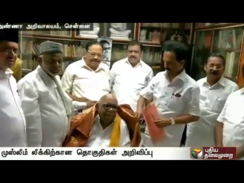 Details-of-Indian-Union-Muslim-League-and-Puthiya-Tamilagam-party-contesting-constituencies