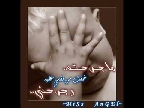 for ahmad soboh