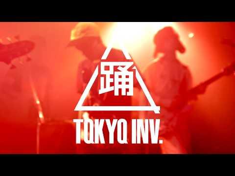 踊Foot Works / N.D.W (Live ver.)
