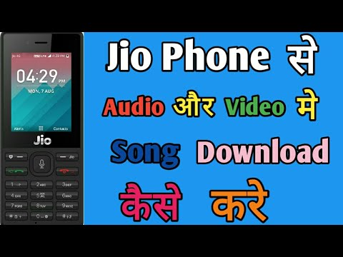 Jio Phone se audio aur video me song download kaise kare  100% Working trick. Video Download ?