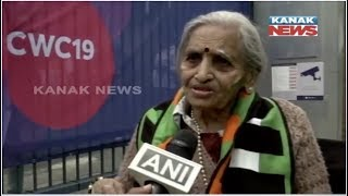 87 Year Old Indian Fan Is Cheering For Team India At UK