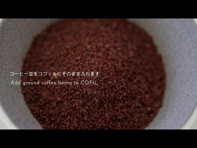 「セラミックフィルターcofil Fuji」商品動画