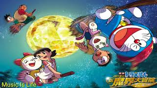 Nonton Ost Doraemon The Movie  Doraemon   Nobita S New Adventure Into The Magic Planet  2007   Film Subtitle Indonesia Streaming Movie Download