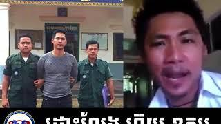 Khmer Music - រដ្ឋាភិបាល........