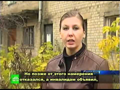 Watch 'YouTube - Dorm of the Deaf in Voronezh'