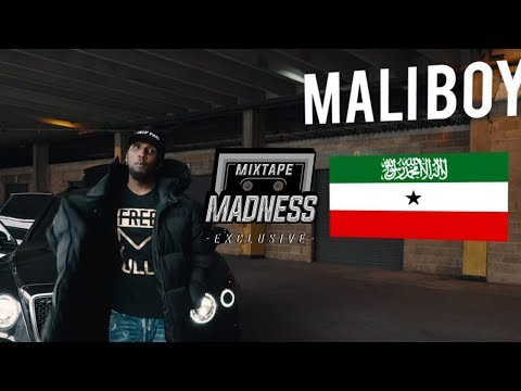 Kaos – Mali Boy (Music Video) | @MixtapeMadness