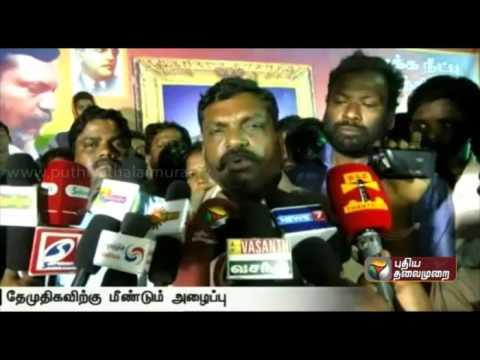 Thirumavalavan-desire-regarding-alliance