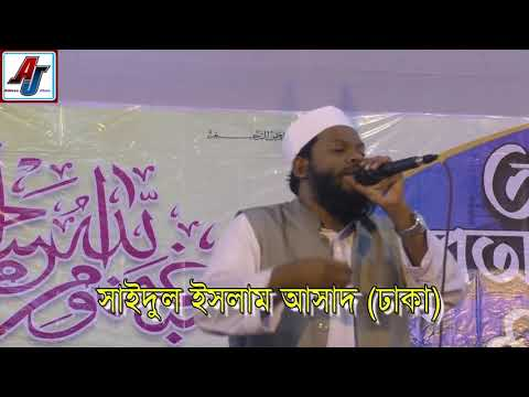 Jar Gojol Sonle Mon Thanda Hoyjabe Bangla New Kolorob 2019