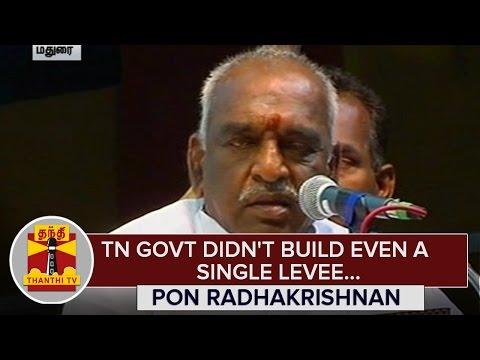 Tamil-Nadu-Govt-didnt-build-even-a-Single-Levee--Pon-Radhakrishnan--Thanthi-TV