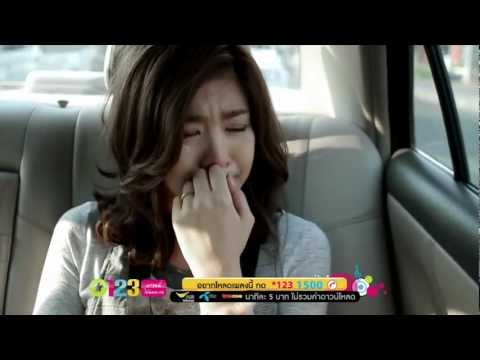หายใจเข้าก็ยังรอฯ - หนูนา Official MV [HD]
