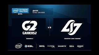 G2 vs CLG, game 1