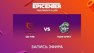 QB Fire vs Team Spirit - EPICENTER 2017 CIS Quals - map1 - de_mirage [sleepsomewhile]