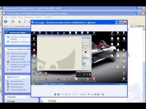 Как сделать img в формат jpg