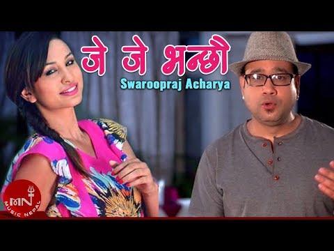 (Swaroop Raj Acharya New Song | Je Je Bhanchhau | Anu Shah | New Nepali Adhunik Song 2075/2019 - Duration: 4 minutes, 34 seconds.)