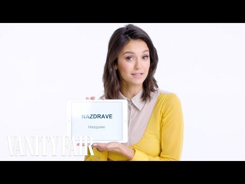 Nina Dobrev Explains Bulgarian Slang