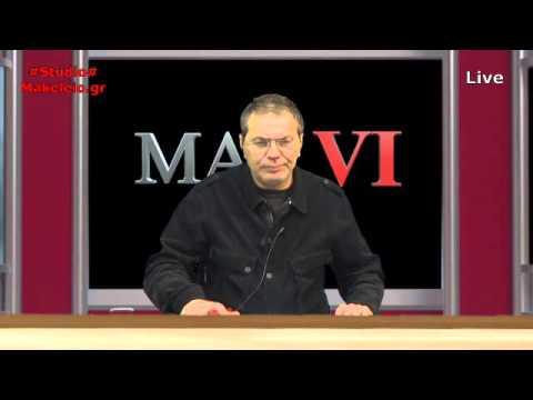 Διαδικτυακό Μακελειό 6 | 17-02-2016