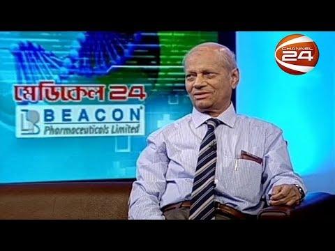 রমজান ও খাদ্যাভ্যাস | মেডিকেল 24 (Medical 24) | 10 May 2019
