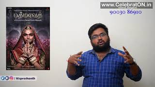 Video Padmaavat review by prashanth MP3, 3GP, MP4, WEBM, AVI, FLV Maret 2018