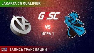Vici Gaming vs NewBee, GESC CN Qualifier, game 1 [Lex, 4ce]