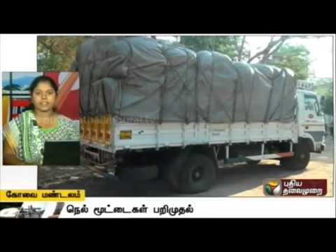 A-Compilation-of-Coimbatore-Zone-News-01-04-16-Puthiya-Thalaimurai-TV