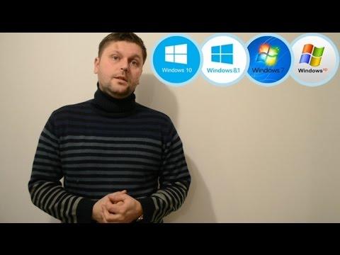 Какую Windows выбрать? Какая Windows лучше?