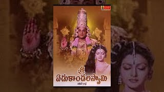 Video Sri Yedukondala Swamy Full Length Telugu Movie | Venkateswara Swamy Movie | TVNXT MP3, 3GP, MP4, WEBM, AVI, FLV Februari 2019