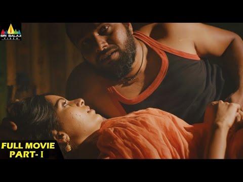 Lajja Telugu Full Movie | Part 1/2 | Madhumita, Shiva, Varun | Sri Balaji Video