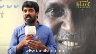Actor Venkatesh interview for Oru Oorla Movie