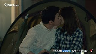 Nonton  Kiss Scene  Hd                         Oh My Ghost  Ep  10   Jo Jong Suk  Park Bo Young Film Subtitle Indonesia Streaming Movie Download