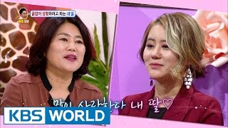 Video My daughter is obsessed with plastic surgery [Hello Counselor / 2017.01.23] MP3, 3GP, MP4, WEBM, AVI, FLV Januari 2019