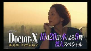 Nonton                                                 Doctor X                                 2016 10 20 F Film Subtitle Indonesia Streaming Movie Download