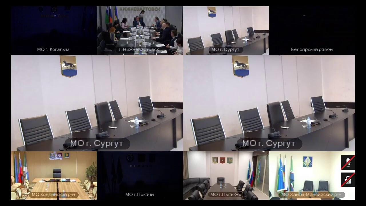 Заседание Инвестиционного совета от 03 декабря 2019