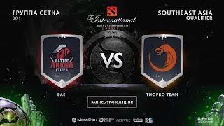 BAE vs TNC Pro Team, The International SEA QL [Lex]