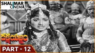 Download Lagu Dakshayagnam Telugu Movie Part 12 /12  || N T Rama Rao, S  V  Ranga Rao, Devika Mp3