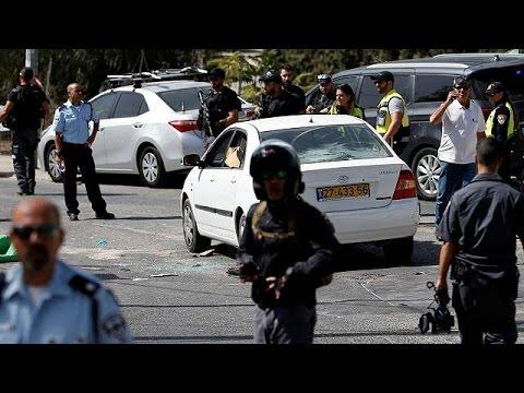 Νεκροί και τραυματίες από επίθεση ενόπλου στην Ιερουσαλήμ
