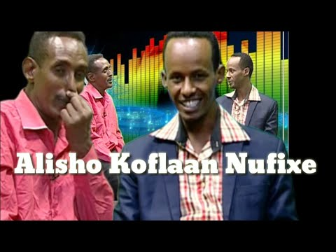 Oromoo Interview Art Ali Ibrahim Part 1