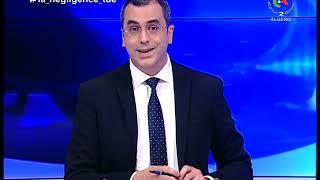 Journal d'Information 19H : 17-03-2020 Canal Algérie