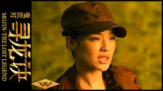 Action Movies 2015 - Mojin: The Lost Legend (2015) Exclusive Clip 2 - Well Go USA