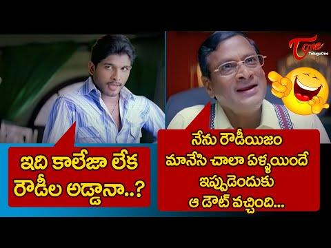 MS Narayana Comedy Scenes | Telugu Comedy Scenes | TeluguOne