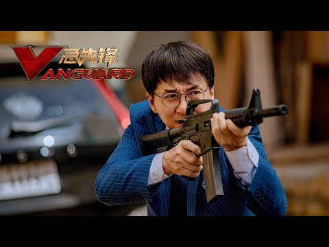 Jackie Chan's VANGUARD (Official Trailer) - In Cinemas 25 January 2020