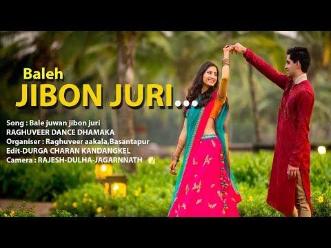 Video New ho munda video song 2018  || BALE JUAN JIBON JURI_DULAR AAMRE MENAH... download in MP3, 3GP, MP4, WEBM, AVI, FLV January 2017