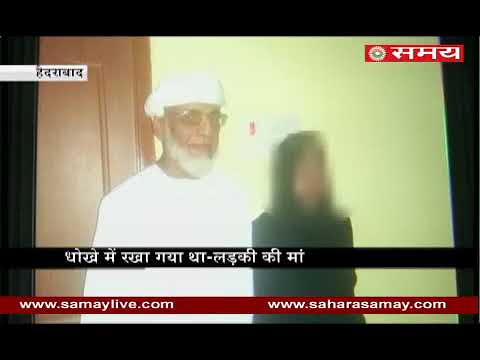 A minor girl married with 65-year-old Arab Sheikh for Rs 5 lakh in Hyderabad