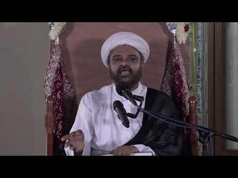 1440 AH – Ramadhan – 2 – Shab – Majlis